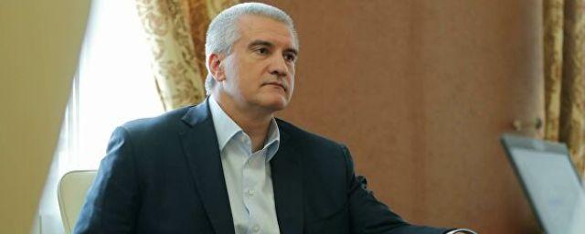 Сергей Аксенов анонсировал возведение в Сакском районе Крыма «аналога Антальи»