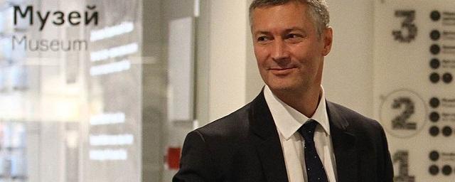 Явлинский готов предложить кандидатуру Ройзмана на пост губернатора Свердловской области