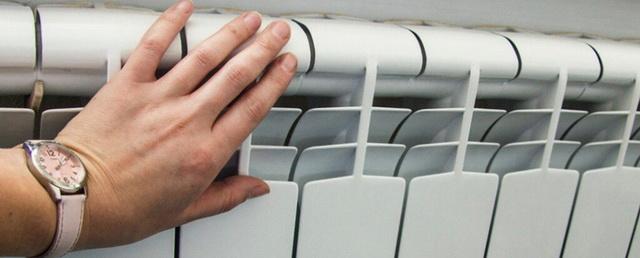 В Электрогорске отопление подано на все объекты соцсферы и жилого фонда