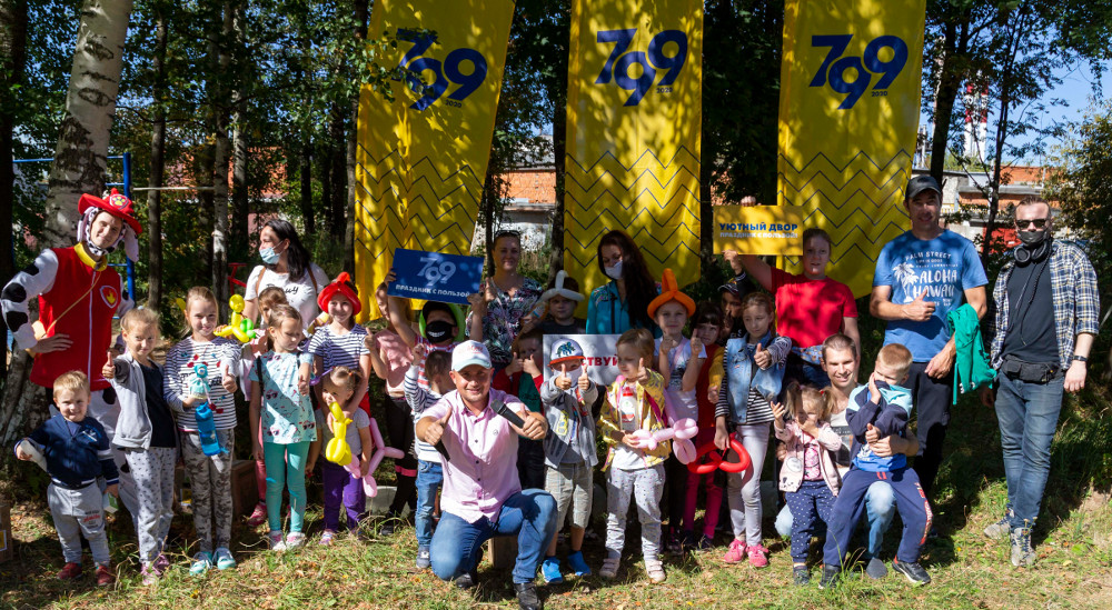 В Нижнем Новгороде начались субботники в рамках проекта «Уютный двор»