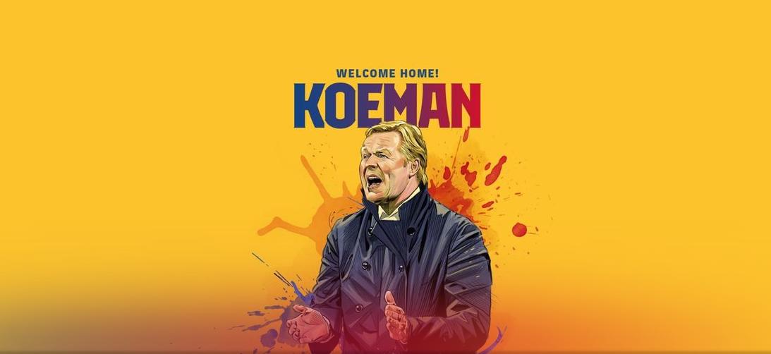 Куман стал новым тренером «Барселоны»