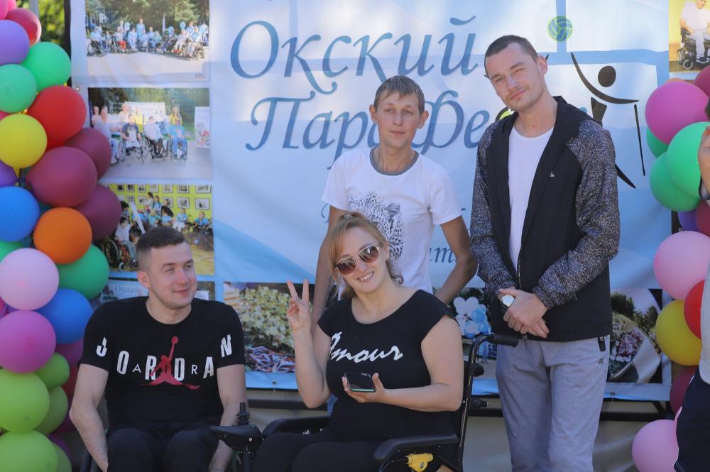 В Дзержинске состоялся V Международный фестиваль культуры и спорта «Окский ПараФест 2020»