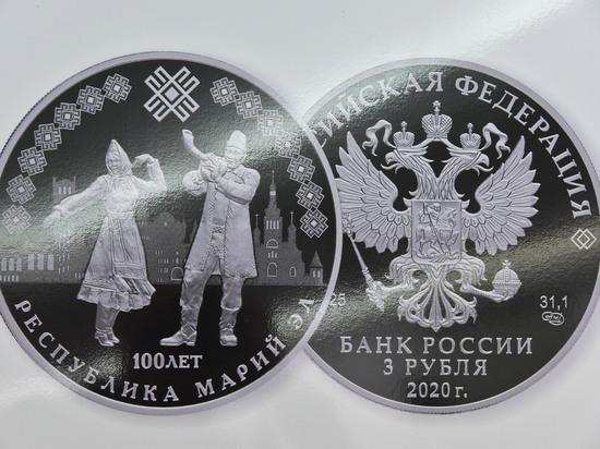 Монету к 100-летию республики презентовали в Марий Эл