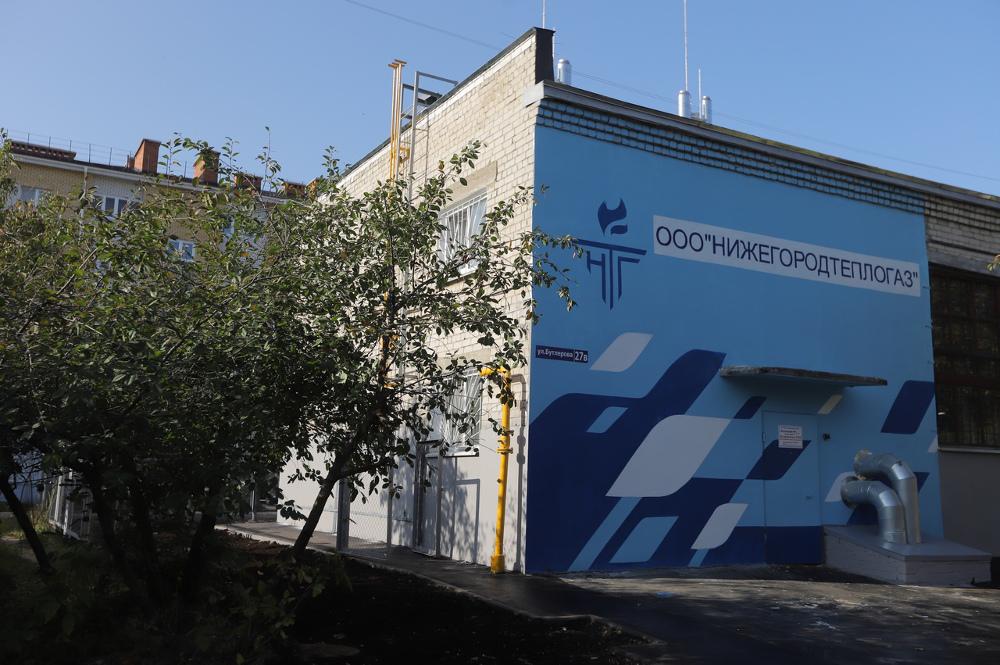В Дзержинске введена в эксплуатацию модернизированная котельная