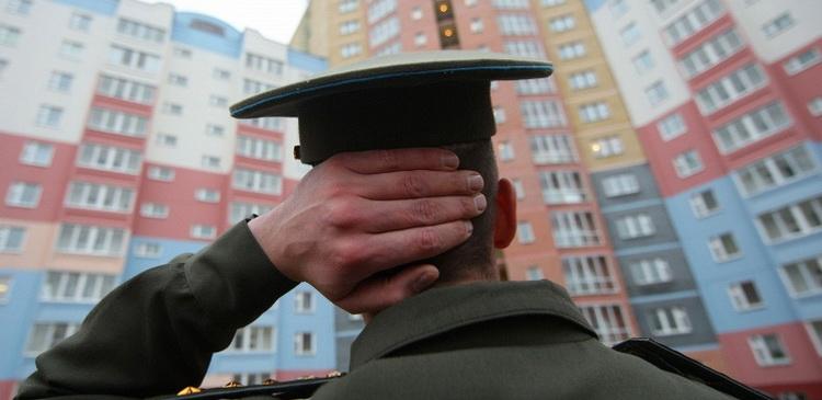 военная ипотека улучшение жилищных условий