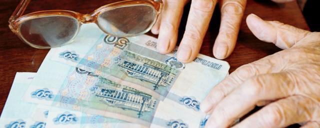 В ПФР назвали периоды стажа, которые не войдут в пенсию
