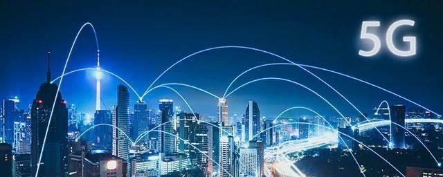 В России создадут единого оператора 5G