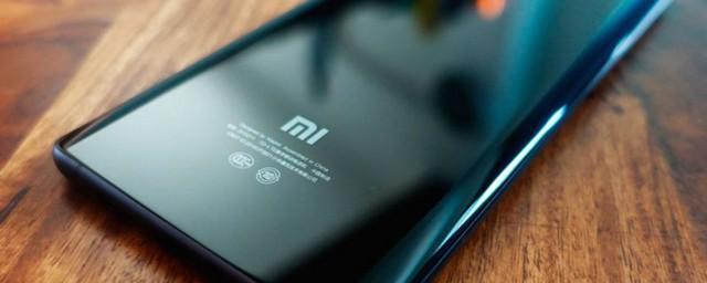Названы технические характеристики смартфона Xiaomi Mi7