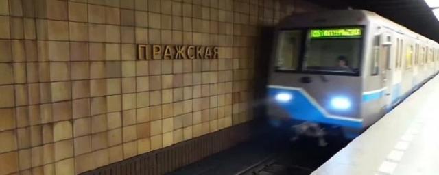 prostitutki-metro-prazhskaya-viezd