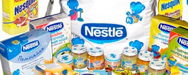 ifa comparing between klci and nestle Nestle was found in 1866 by hentri nestlesales for 2009 were chf 108 bnnumber of employees around 280000 people and have factories almost  both hsbc and nestle organizations have formal organizational structuresthe objective is to survive,maximize their profits and to expand their.
