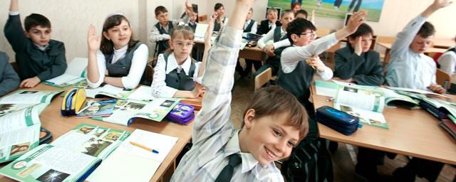 Курские школы до 2025 года перейдут на первую смену