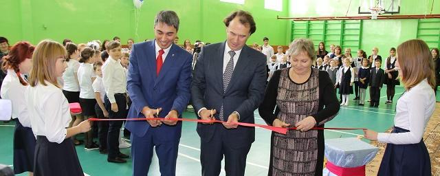 В светлополянской школе открыли отремонтированный спортзал