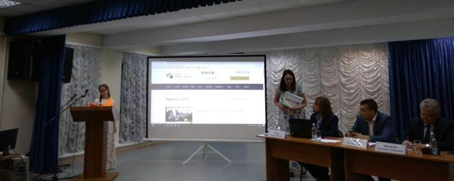 В Ногинске представили более 50 проектов по конкурсу губернатора «Наше Подмосковье»