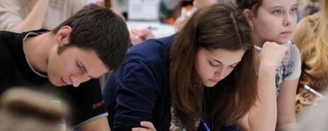 В Красноярске 17 октября пройдет общегородская контрольная по математике
