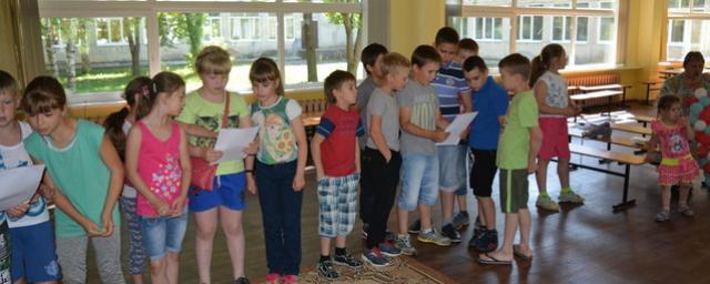 В Караваевском Доме культуры представили познавательную программу «Дети и война»