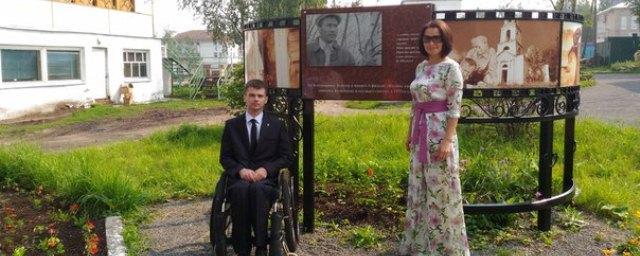 Молодежный парламент принял участие в съемках фильма об инвалидах