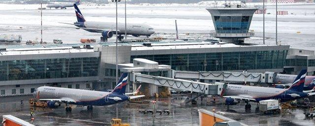 Из Москвы в Ереван задерживаются два авиарейса