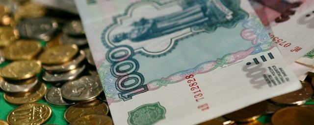 Земельный налог на пенсионеров в ленобласти