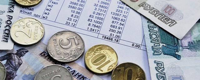В Нижнем Новгороде предельный индекс роста платы за ЖКУ составит 12,3%