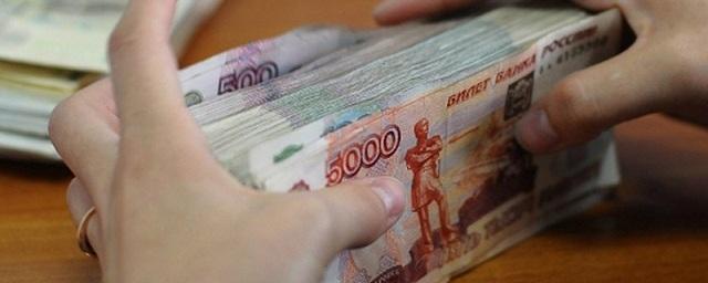 Сотрудница банка похитила у клиентов 1,5 миллиона рублей