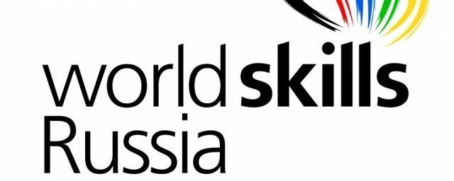 В Татарстане учредили Центр развития WorldSkills