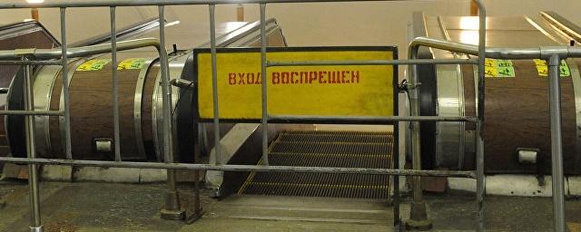В Москве частично закроют три станции Филевской ветки метро