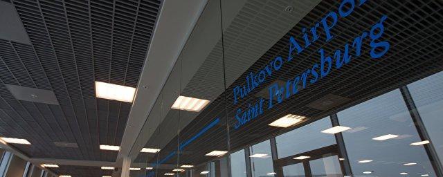 Аэропорт Пулково возобновил работу после проверки из-за угрозы взрыва