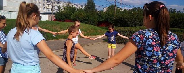 В Молзино состоялся «День улыбок, радости и смеха»