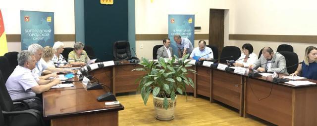 Состоялось заседание Общественной палаты Ногинского района