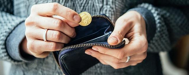 Как научиться жить на одну зарплату?
