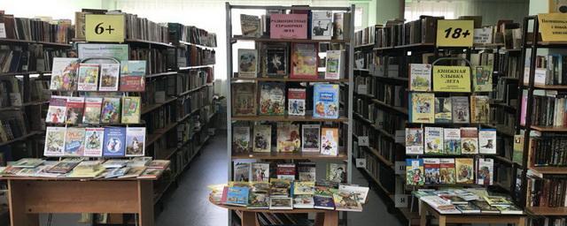 Школьникам Ногинска представили новые библиотечные книги
