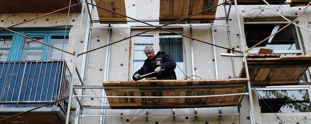 Финансирование фонда кап.ремонта в Томской области увеличилось до 860 млн. рублей