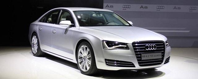 В Германии началось производство нового Audi A8