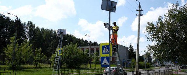 Вблизи школ и дошкольных учреждениях Дубны поставят светофоры на солнечных батареях