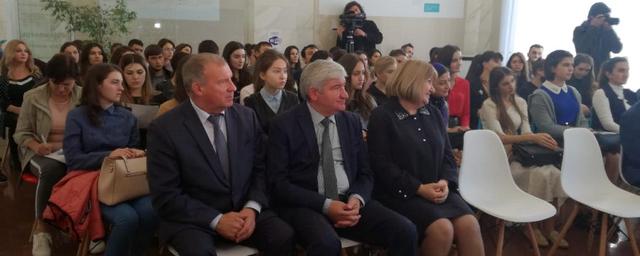 В КБР заработал Форум молодых ученых Юга России