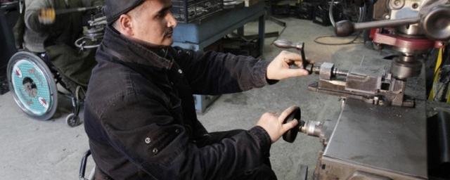 Депутаты Законодательного Собрания Нижегородской области приняли 31 марта проект закона, позволяющий работодателям резервировать рабочие места для людей с ограниченными возможностями
