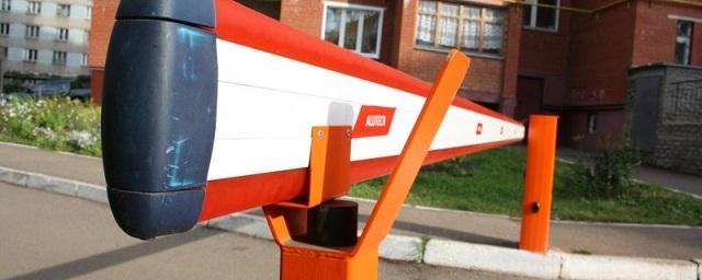 Мэрия Москвы призвала горожан активнее устанавливать шлагбаумы во дворах