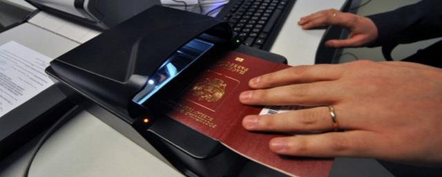 уже Могут ли мошейники с паспортными даннами получить кредит известном
