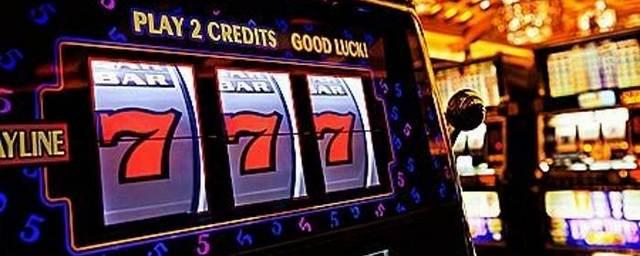 Сайт хакеров игровые автоматы игровые автоматы mystic nile играть