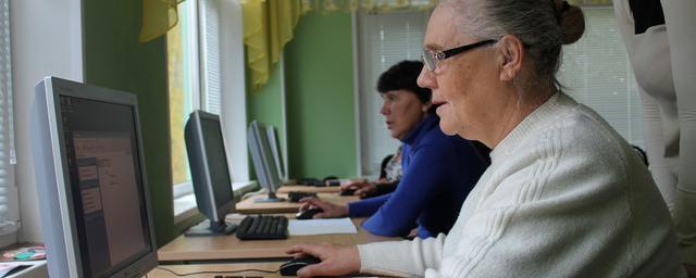 Положение о социальной поддержке неработающих пенсионеров