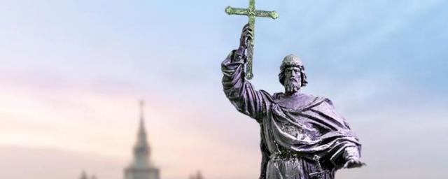 В Москве 15 октября начнут установку памятника князю Владимиру