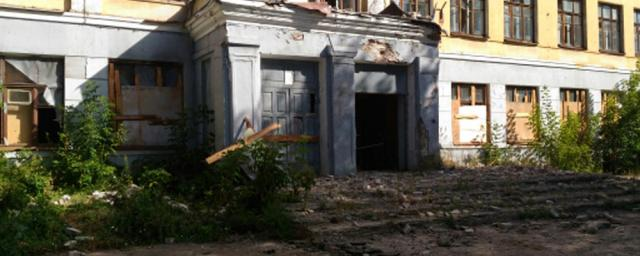 Ярославская прокуратура требует «законсервировать» здание школы №53