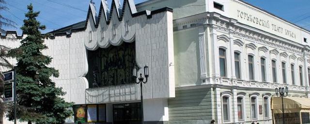 История театра началась с 27 января 1929 года, у истоков стояли
