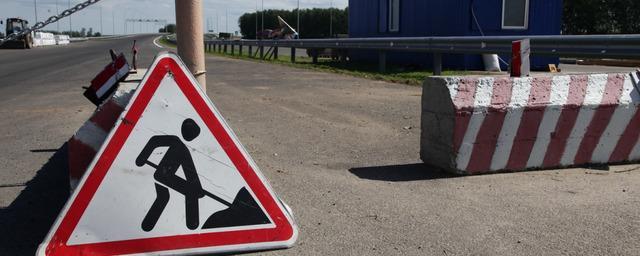 В Нижнем Новгороде до 11 ноября перекроют улицу Ковалихинскую