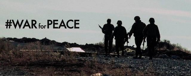 Прокуратура проверит на экстремизм украинский фильм о войне на Донбассе