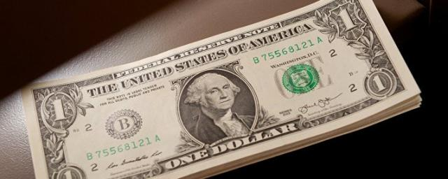 Курс доллара в РФ установил антирекорд за полтора года