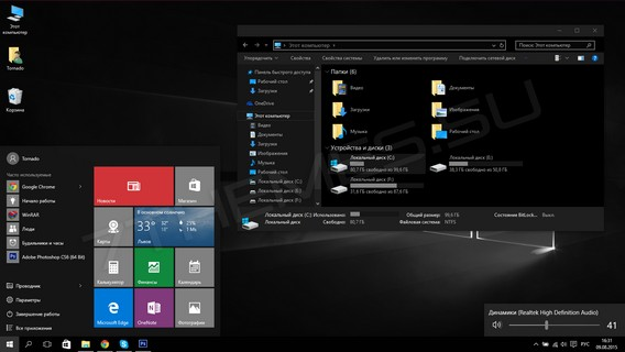 Анонс Windows 10 Build 16294