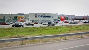 Baucenter Krasnodar
