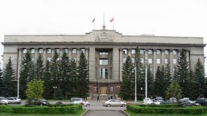 office of the mayor of Krasnoyarsk