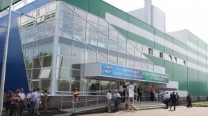 sports complex Ufa